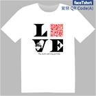 愛戀 QR Code (A)