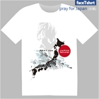 Pray For Japan(地圖)